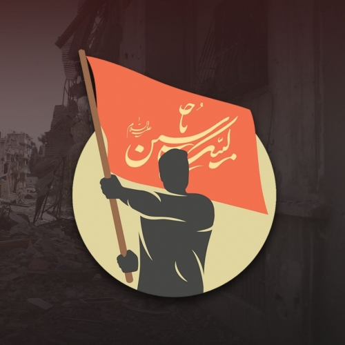 ARBAEEN TOGETHER
