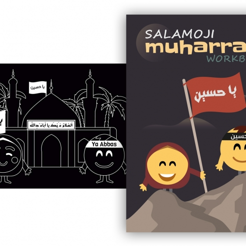 Salamoji Engraving Art Set and Salamoji Muharram Workbook 2020 including delivery £5