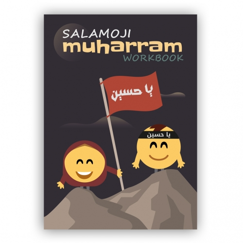Salamoji Muharram Workbook 2020 including delivery £2.50