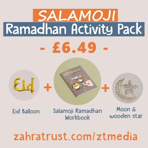 Salamoji Ramadhan Activity Pack 2021 – UK ONLY