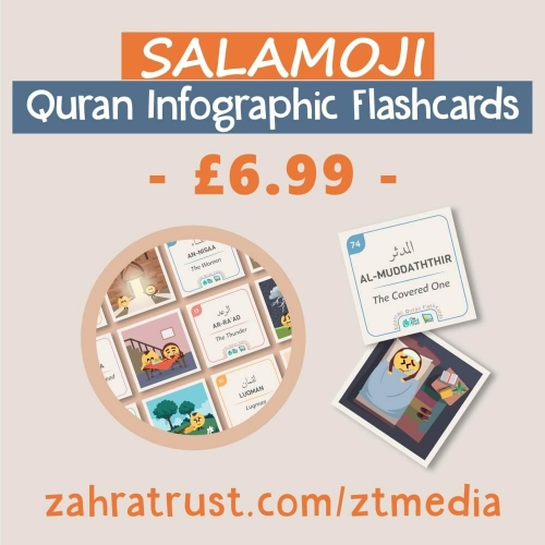 Salamoji Quran Infographic Flashcards – UK ONLY