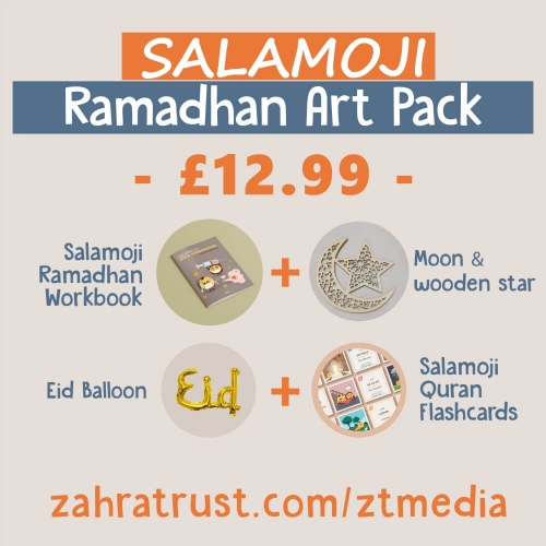 Salamoji Ramadhan Art Pack 2021 – UK ONLY