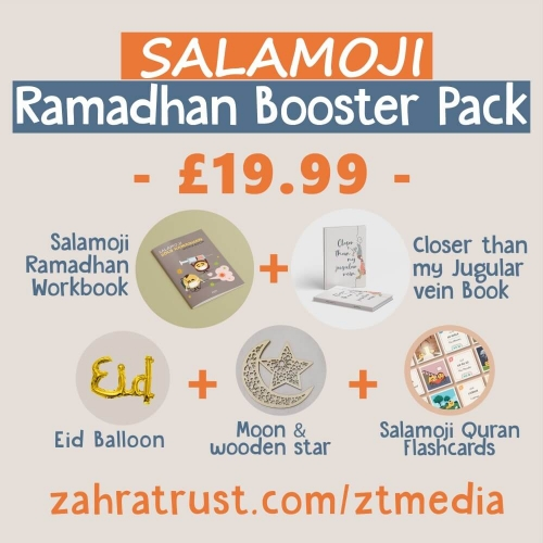 Salamoji Ramadhan Booster Pack 2021 – UK ONLY