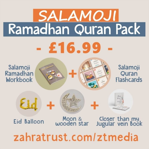 Salamoji Quran Pack – UK ONLY